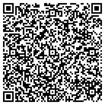 QR-код с контактной информацией организации СТАНЦИЯ ТЕХОБСЛУЖИВАНИЯ