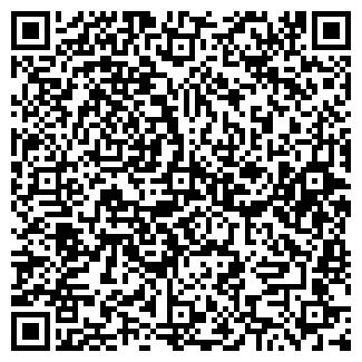 QR-код с контактной информацией организации ПОЛЮС-7
