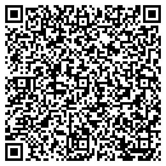 QR-код с контактной информацией организации ТОО РЕМСЕРВИС