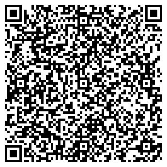 QR-код с контактной информацией организации ЗАО РОМ-ЭКС-СЕРВИС
