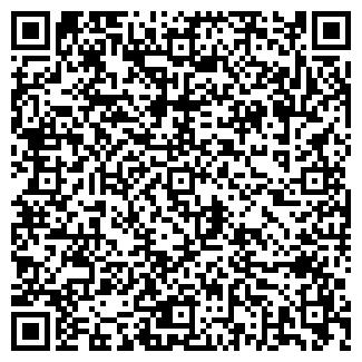 QR-код с контактной информацией организации ООО МХЛ