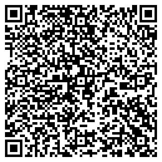 QR-код с контактной информацией организации ООО ЭКОРАМБУС