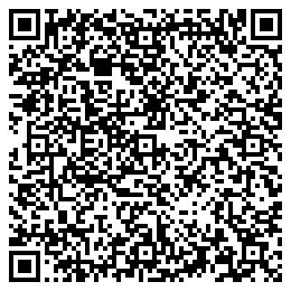 QR-код с контактной информацией организации ПКФ РОСМА, ЗАО