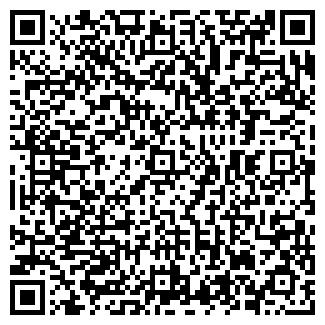 QR-код с контактной информацией организации РОСМО