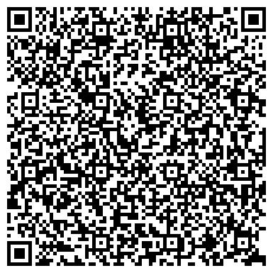 QR-код с контактной информацией организации АЛМАЗ СЕЛЬСКОХОЗЯЙСТВЕННОЕ ПРОИЗВОДСТВЕННОЕ КООПЕРАТИВНОЕ ХОЗЯЙСТВО