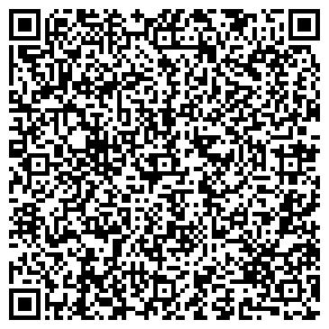 QR-код с контактной информацией организации АРТЕХ ПРОИЗВОДСТВЕННАЯ ФИРМА