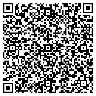 QR-код с контактной информацией организации ПРОДУКТОВЫЙ