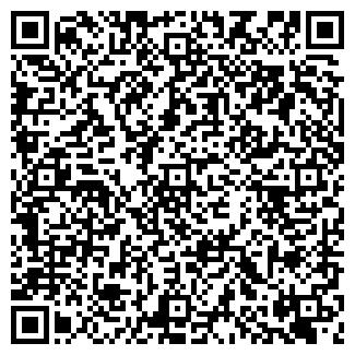 QR-код с контактной информацией организации ТАЛАНИНА