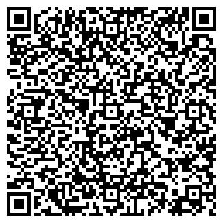 QR-код с контактной информацией организации ТЕХНООФИС