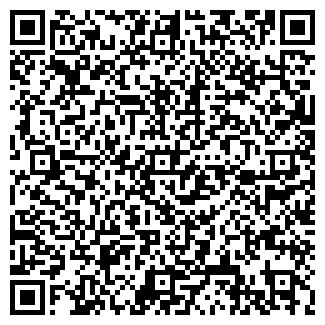 QR-код с контактной информацией организации ФОГЕЛЬ В. Я., ЧП
