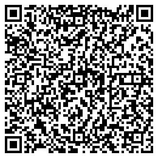 QR-код с контактной информацией организации НЕМАН АВТО