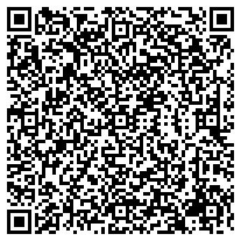 QR-код с контактной информацией организации НЕМАНАГРОХИМСЕРВИС