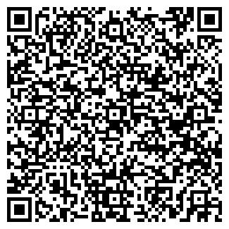 QR-код с контактной информацией организации ГРОС ТРАКЕНЕН, ТОО