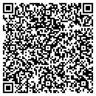 QR-код с контактной информацией организации ПРИГОРОДНОЕ СПХ