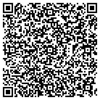 QR-код с контактной информацией организации АРТЕЛЕКОМ ФИЛИАЛ