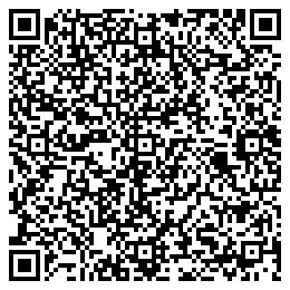 QR-код с контактной информацией организации ТОО ЭККЕР
