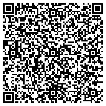 QR-код с контактной информацией организации ФГУП Почта России Почтовое отделение 164900