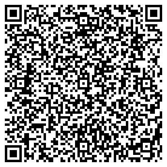 QR-код с контактной информацией организации АРХБУММОНТАЖ, ТОО