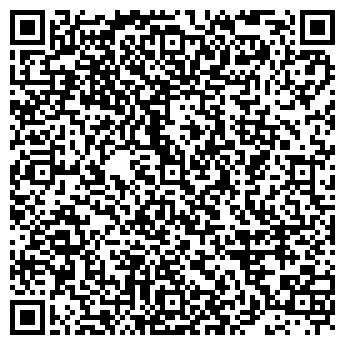QR-код с контактной информацией организации СТРОЙМЕХУСЛУГИ, ООО