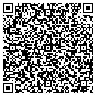 QR-код с контактной информацией организации ПОЛЮС, ТОО