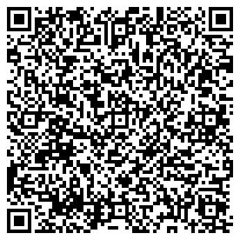 QR-код с контактной информацией организации ПОЖАРНАЯ ЧАСТЬ ПЧ-20