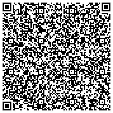 """QR-код с контактной информацией организации """"Новодвинский Территориальный отдел Управления ЗАГС"""""""