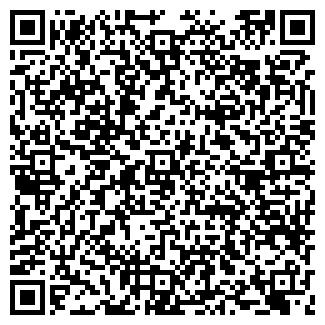 QR-код с контактной информацией организации БЛЕСК МП