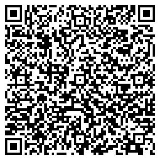 QR-код с контактной информацией организации «АРХБУМ»
