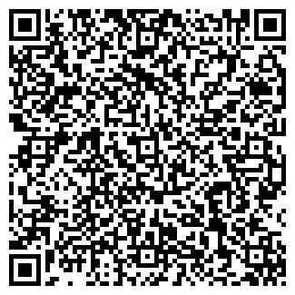 QR-код с контактной информацией организации ЮНТ