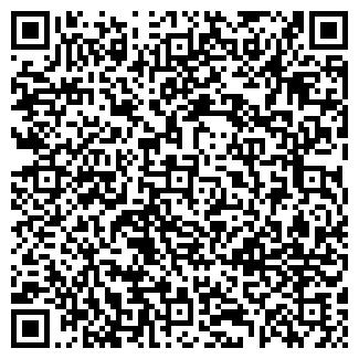 QR-код с контактной информацией организации ВЕНТАРХ, ТОО