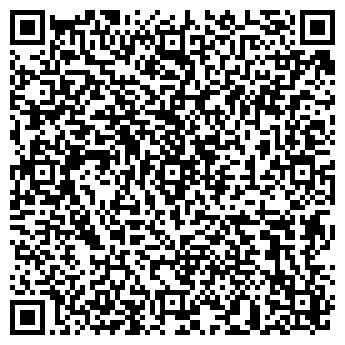 QR-код с контактной информацией организации КЕМИРА-НОВО, ЗАО