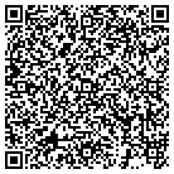 """QR-код с контактной информацией организации ГБУ """"Новодвинский КЦСО"""""""
