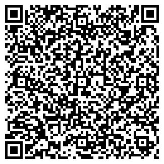 QR-код с контактной информацией организации РОСИНКА-1