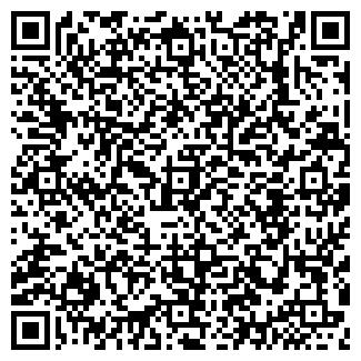 QR-код с контактной информацией организации УЮТНОЕ КАФЕ