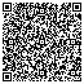 QR-код с контактной информацией организации ДАВИД