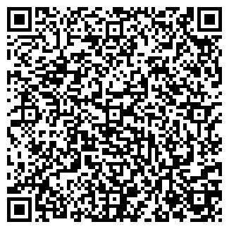 QR-код с контактной информацией организации ЛЕС И ДОМ