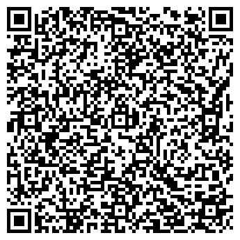 QR-код с контактной информацией организации НЯНДОМА ЖЕЛЕЗНОДОРОЖНАЯ СТАНЦИЯ
