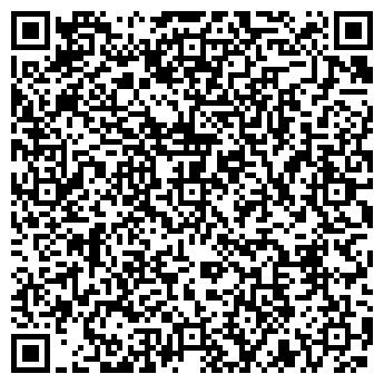 QR-код с контактной информацией организации РАЙОННЫЙ ЦЕНТР ДОСУГА