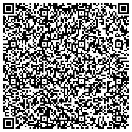 QR-код с контактной информацией организации ГУ БТИ АРХАНГЕЛЬСКОЙ ОБЛАСТИ ФИЛИАЛ
