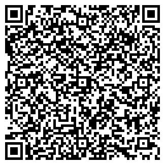 QR-код с контактной информацией организации ШАЛАКУША ВПИ, ЗАО