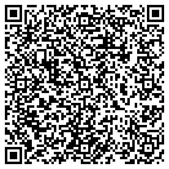 QR-код с контактной информацией организации ОБЪЯЧЕВСКИЙ КООПЕРАТИВ