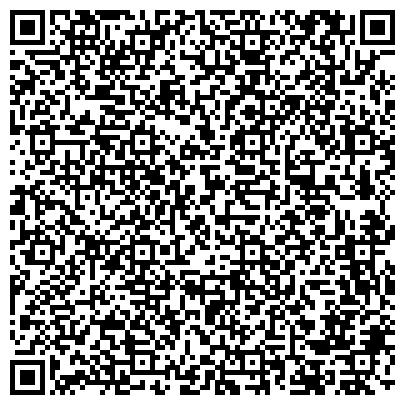 QR-код с контактной информацией организации ЧЕРНЯХОВСКМЕЖРАЙГАЗ ОЗЕРСКИЙ УЧАСТОК УПРАВЛЕНИЯ ГАЗОВОГО ХОЗЯЙСТВА