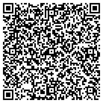 QR-код с контактной информацией организации ОТДЕЛЕНИЕ ПОЧТОВОЙ СВЯЗИ Г. ОЗЕРСК