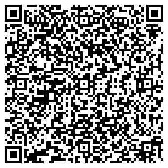 QR-код с контактной информацией организации СБ РФ № 7405/013 ДОПОЛНИТЕЛЬНЫЙ ОФИС