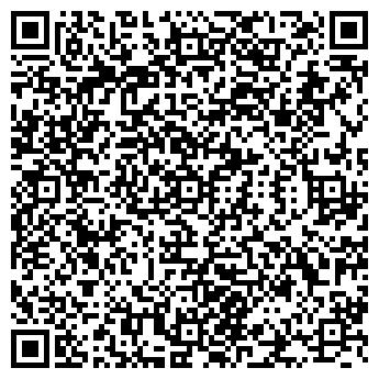 """QR-код с контактной информацией организации ООО """"Уралстройэнерго"""""""