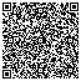 QR-код с контактной информацией организации КАРЛА МАРКСА