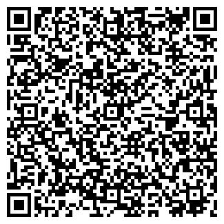 QR-код с контактной информацией организации РОБОК, ООО
