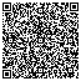 QR-код с контактной информацией организации ОСМОС, ТОО