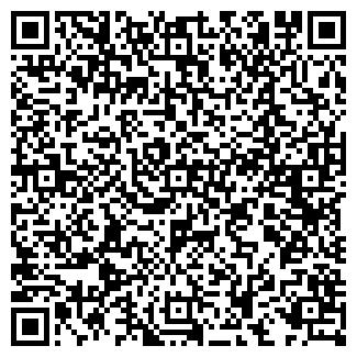 QR-код с контактной информацией организации ОНЕЖСКОЕ СМУ