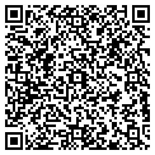 QR-код с контактной информацией организации ВЕТЬ СПК